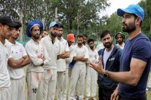 কাশ্মীর ক্রিকেট দলকে ভারত সাহায্য করবে: ইরফান