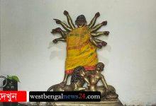 ৩০০ বছরেরও বেশি, পিতলের জয়দূর্গা মাতা পূজিত হয়ে আসছেন অনাড়ম্বর ভাবে