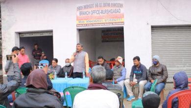 মুর্শিদাবাদ জেলায় উদ্বোধন হল ইন্ডিয়ান জার্নালিস্ট এন্ড অল এডিটরস অ্যাসোসিয়েশনের জেলা কার্যালয় - West Bengal News 24