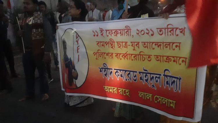 নবান্ন অভিযানে পুলিশের লাঠিচার্জে যুব নেতা মইদুল ইসলামের মৃত্যুর প্রতিবাদে ধিক্কার মিছিল - West Bengal News 24