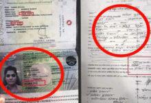 তামিমার পাসপোর্ট নাকি ডিভোর্স পেপার, কোনটা সত্য? - West Bengal News 24