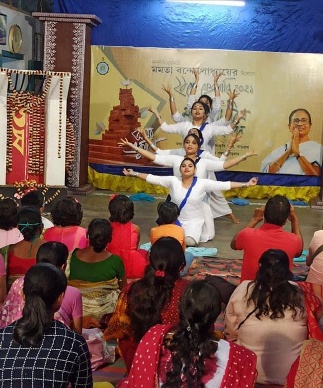 মাতৃভাষা দিবসে ভাষা বাঁচানোর শপথ ঝাড়গ্রামে - West Bengal News 24