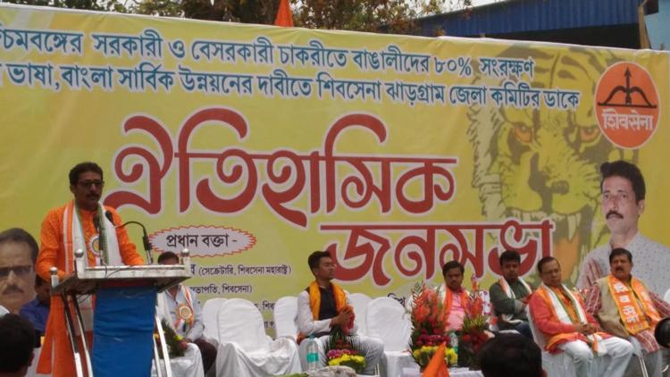 WB Election 2021 : ঝাড়গ্রামে শিবসেনার প্রার্থী মধুসূদন সিংহ - West Bengal News 24