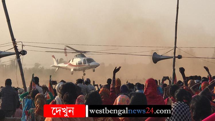 গেরুয়া নজরে লালগড়, আকাশপথে হাজির নাড্ডা - West Bengal News 24