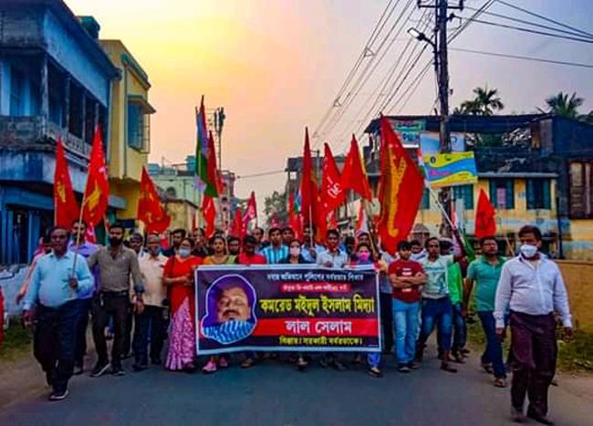 যুবনেতা মঈদুল মিদ্যের মৃত্যুর প্রতিবাদে উলুবেড়িয়ায় বামেদের প্রতিবাদ মিছিল ও পথসভা - West Bengal News 24