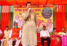 উলুবেড়িয়া বিজেপির রক্তদান শিবিরের উদ্বোধন করলেন রাজীব বন্দোপাধ্যায় - West Bengal News 24
