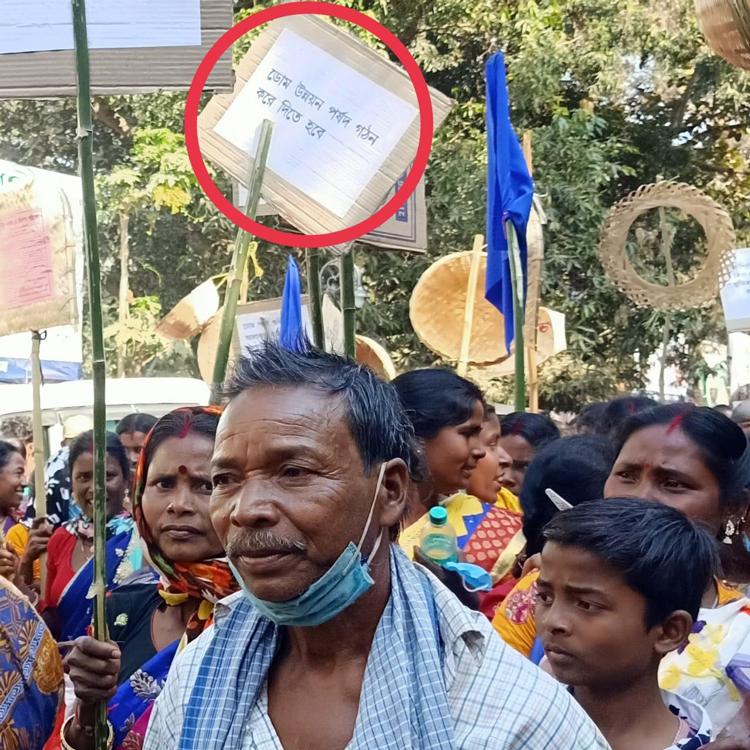 জাতিগত উন্নয়ন পর্ষদ গড়ার দাবিতে ডোম সমাজের মিছিল - West Bengal News 24