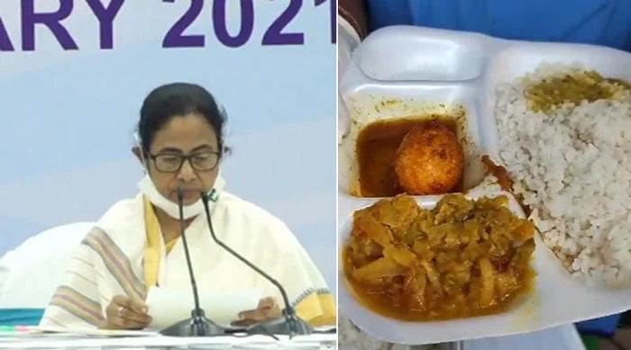 মা কিচেন : মাত্র ৫ টাকাতেই মিলল গরম ভাত-ডাল-সবজি-ডিমের ঝোল - West Bengal News 24