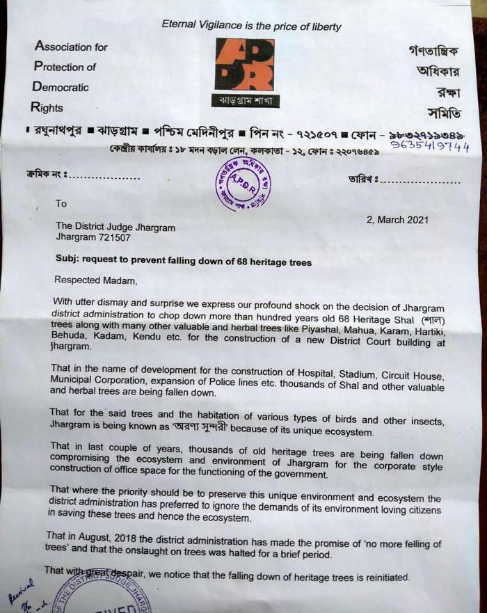 আদালতের গাছ বাঁচাতে বিচারকের দ্বারস্থ এপিডিআর - West Bengal News 24
