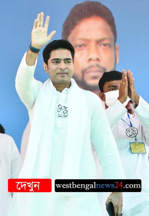 Abhishek Banerjee : 'সুনার বাংলা' নিয়ে ঝাড়গ্রামের সভায় বিজেপিকে কটাক্ষ অভিষেকের - West Bengal News 24