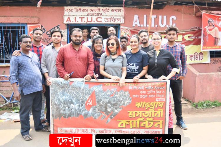 ঝাড়গ্রাম শ্রমজীবী ক্যান্টিনে 'জুন আন্টি'! - West Bengal News 24
