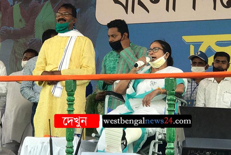 ভোট লুঠ আটকাতে সীমান্ত সিলের দাবি মুখ্যমন্ত্রীর - West Bengal News 24