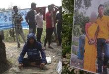 প্রেমিকার বাড়ির সামনে অনশন, পুলিশের পিটুনি - West Bengal News 24