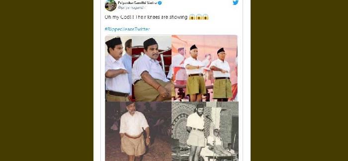মোদির হাফপ্যান্ট পরা ছবি শেয়ার করলেন প্রিয়াঙ্কা গান্ধী - West Bengal News 24
