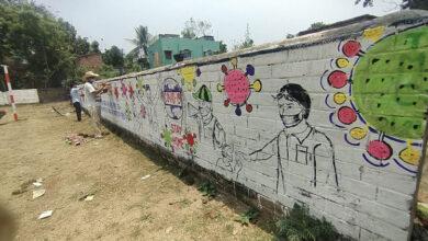 স্বেচ্ছাসেবী সংগঠন পূর্ণিমা মিলনী সংঘের পক্ষ থেকে করোনা সচেতনতায় দেয়াল অংকন - West Bengal News 24