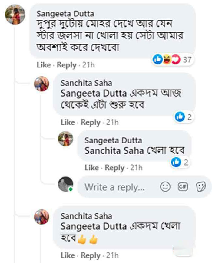 শঙ্খ-মোহরের সাথে বেইমানির অভিযোগ তুলে স্টার জলসার বাকি সিরিয়াল বয়কটের ডাক দিলো ক্ষুদ্ধ বাঙালি দর্শক - West Bengal News 24