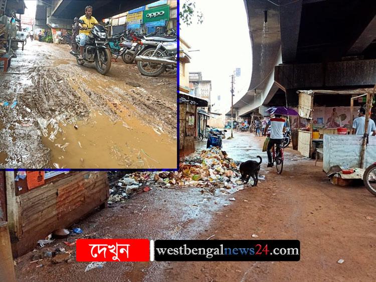 সাত বছরেও হয়নি সার্ভিস রোড, প্রশ্নের মুখে পুরসভা - West Bengal News 24