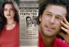Imran Khan and Rekha Relationship : ইমরান খানের সঙ্গে প্রেম ছিল রেখার? তবে পায়নি পরিণতি! - West Bengal News 24