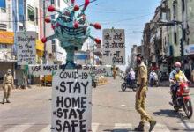 জরুরি পরিষেবার জন্য বেরোলে লাগবে ই-পাস, জানুন কীভাবে আবেদন করবেন - West Bengal News 24