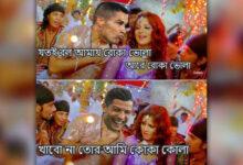 শ্রাবন্তীর 'কোকা কোলা' খাবেন না রোনাল্ডো, সোশ্যাল মিডিয়ায় ভাইরাল মিম - West Bengal News 24