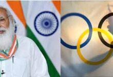 টোকিও অলিম্পিকের আগে গোটা ভারতীয় দলকে ভ্যাকসিন দেওয়ার নির্দেশ প্রধানমন্ত্রীর - West Bengal News 24