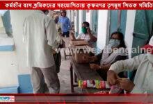 কর্মহীন বাস শ্রমিকদের সহযোগিতায় কৃষ্ণনগর তৃণমূল শিক্ষক সমিতি - West Bengal News 24
