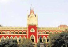 ভোট পরবর্তী হিংসায় ঘরছাড়ারা অভিযোগ জানাতে পারবেন ই-মেলে : কলকাতা হাইকোর্ট - West Bengal News 24