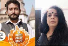 দল বিরোধী কাজের অভিযোগে দুই বিজেপি নেতৃত্ব বহিষ্কার - West Bengal News 24
