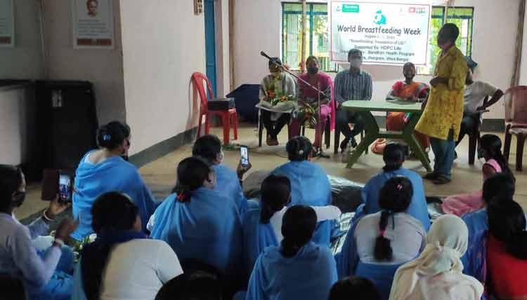 মাতৃদুগ্ধের গুরুত্ব বোঝাতে আলোচনাসভা - West Bengal News 24