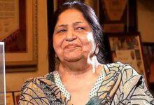 Jagjit Kaur : না ফেরার দেশে শিল্পী জগজিৎ কৌর - West Bengal News 24