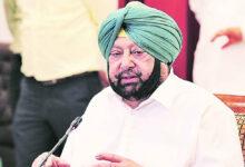 Amarinder Singh Resigns : 'বহুবার অপমানিত হয়েছি, সামনে আরও রাস্তা খোলা রয়েছে', মুখ্যমন্ত্রীর পদ ছাড়লেন অমরিন্দর সিং - West Bengal News 24